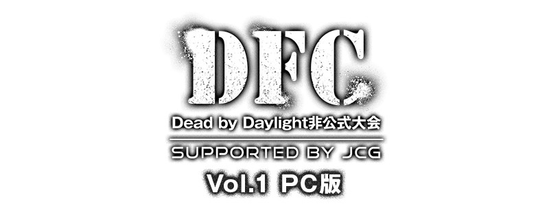 DFC supported by JCG Vol.1