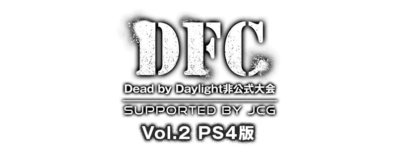 DFC supported by JCG Vol.2