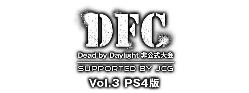 DFC supported by JCG Vol.3