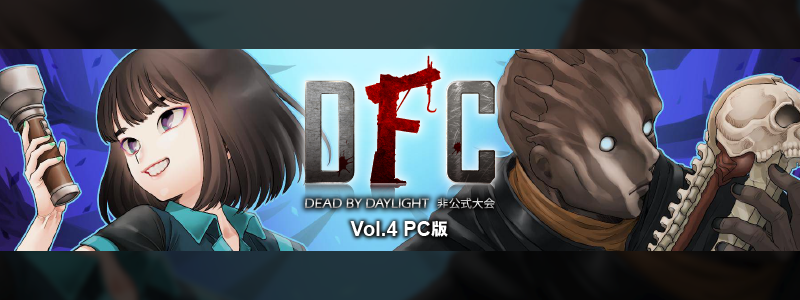 DFC_banner_800-300-1204.png
